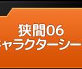 2015013036